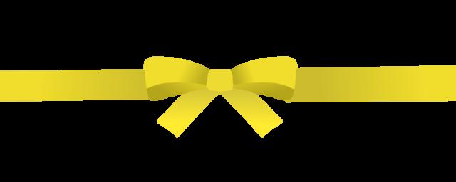 金色リボンラインのイラスト 無料イラスト素材素材ラボ