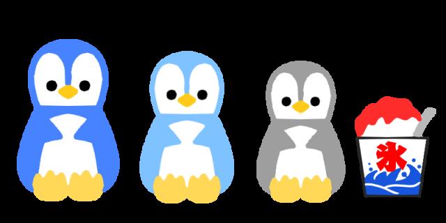 ペンギン3体とかき氷のイラスト 無料イラスト素材素材ラボ
