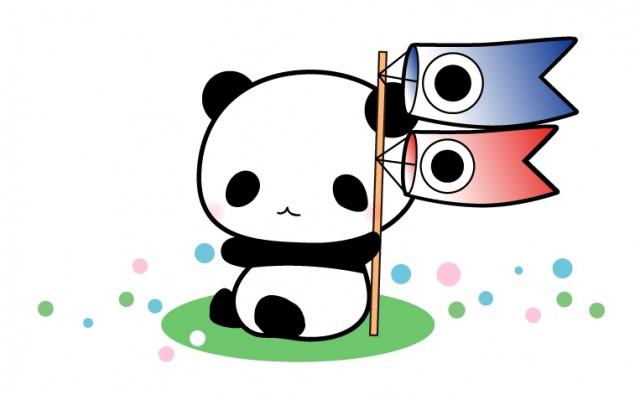パンダとこいのぼ…