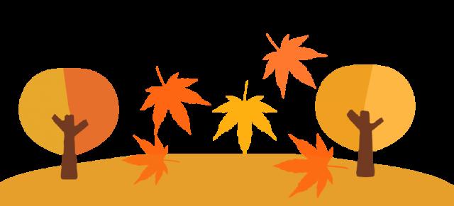 秋の木ともみじラインのイラスト 無料イラスト素材素材ラボ