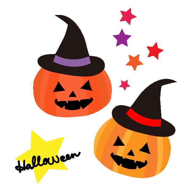 かぼちゃのおばけのハロウィンのイラスト 無料イラスト素材素材ラボ