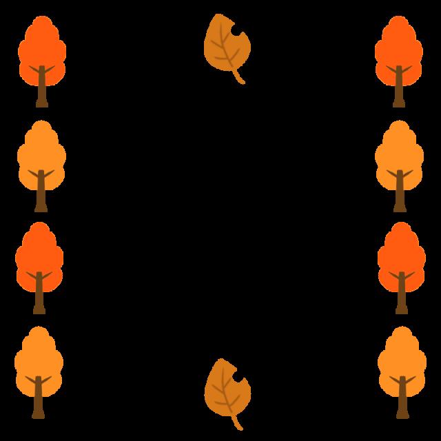 紅葉の木々と枯れ葉フレームのイラスト 無料イラスト素材素材ラボ
