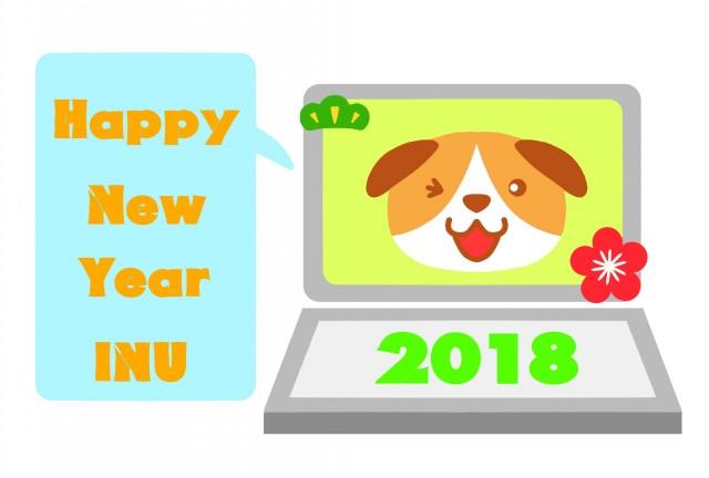 18 戌年 パソコン画面の犬年賀状 無料イラスト素材 素材ラボ