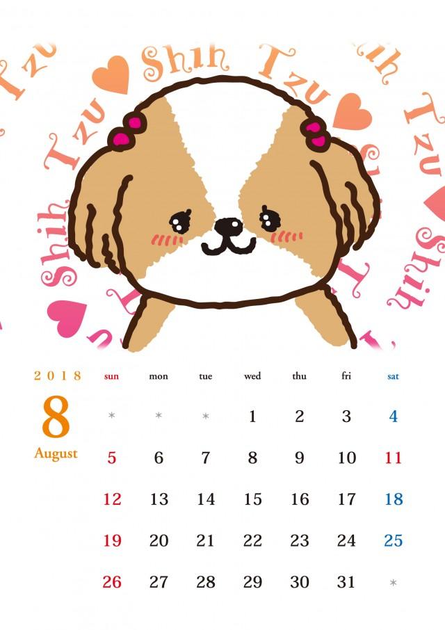 2018年 カレンダー かわいいわんこ 8月 無料イラスト素材素材ラボ