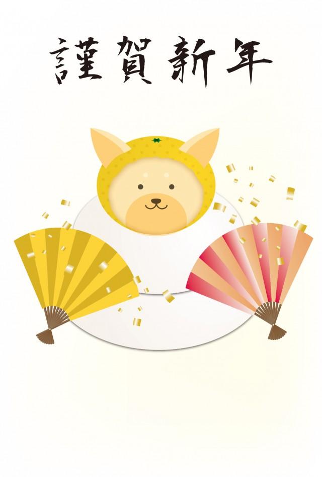 かがみ餅の着ぐるみを着た犬の年賀状 2018年 戌年 無料イラスト素材