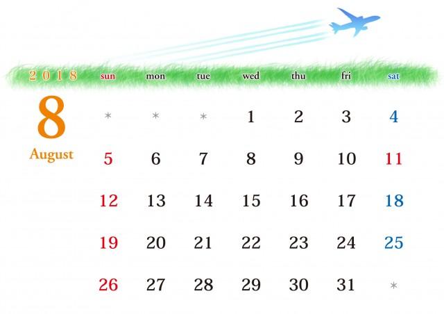 2018年 カレンダー 「草原としるえっと」8月