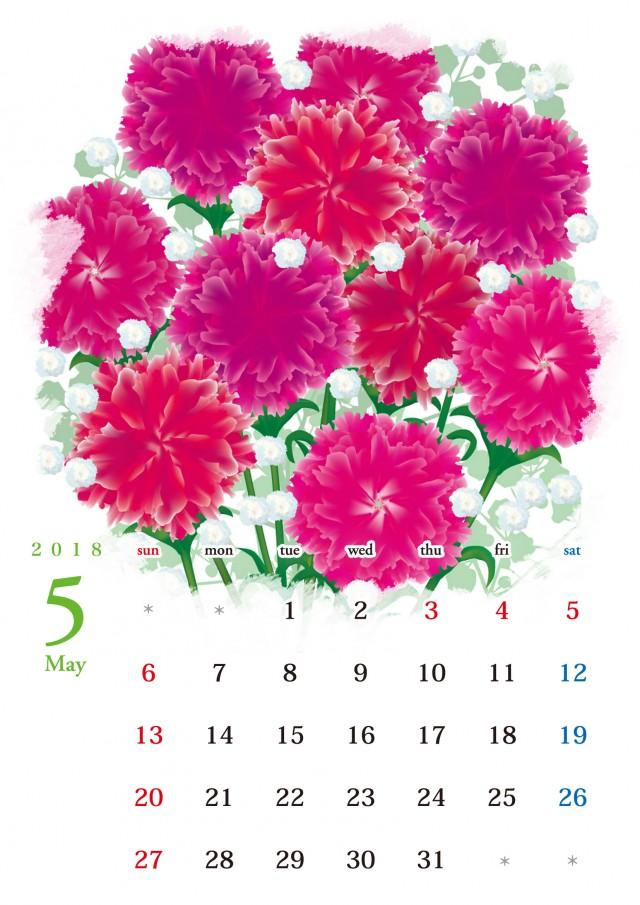 2018年 カレンダー 花かれんだー 5月 無料イラスト素材素材ラボ