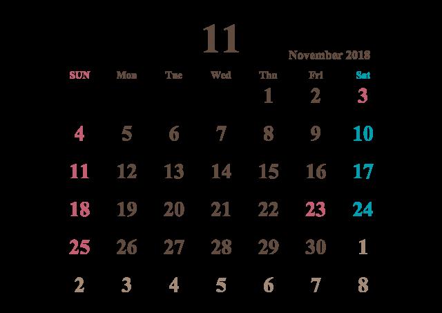 2018年カレンダー 11月 シンプル 無料イラスト素材素材ラボ