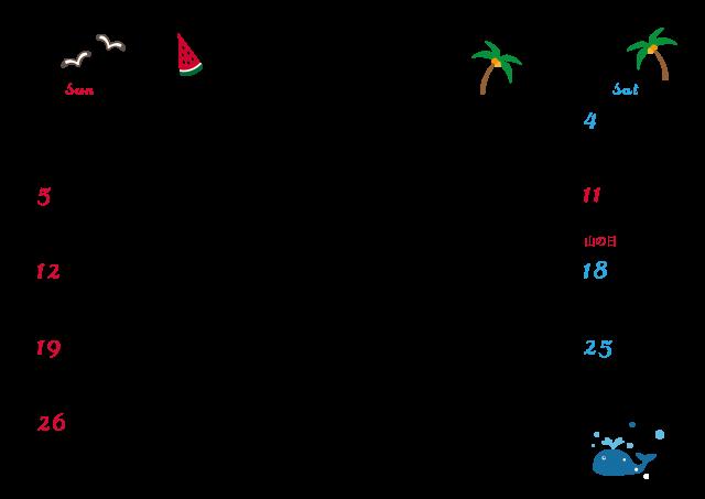 2018年カレンダー 8月 季節