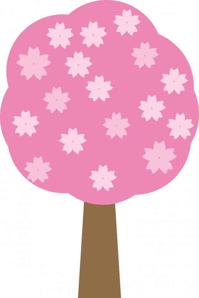 桜の木 ポップなイラスト 無料イラスト素材素材ラボ