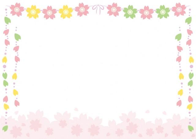 桜ガーランドフレ…