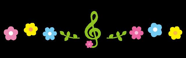 ト音記号と花のラ…