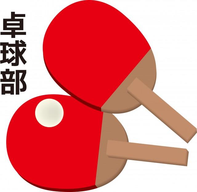 卓球部のワンポイント 無料イラスト素材素材ラボ