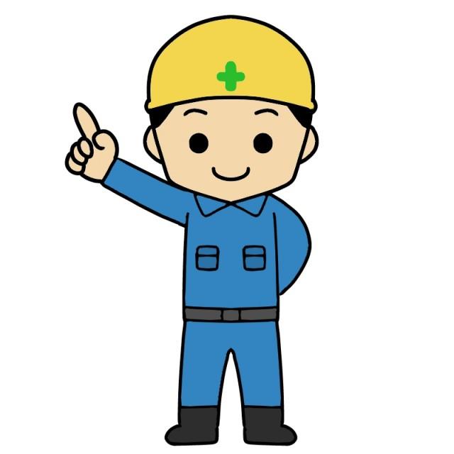 指を立てる建設作業員のイラスト 無料イラスト素材素材ラボ