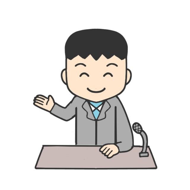 笑顔の男性アナウンサーのイラスト 無料イラスト素材素材ラボ