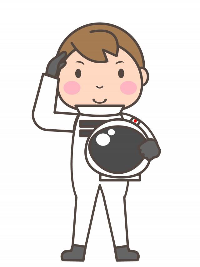 敬礼する宇宙飛行士 無料イラスト素材素材ラボ