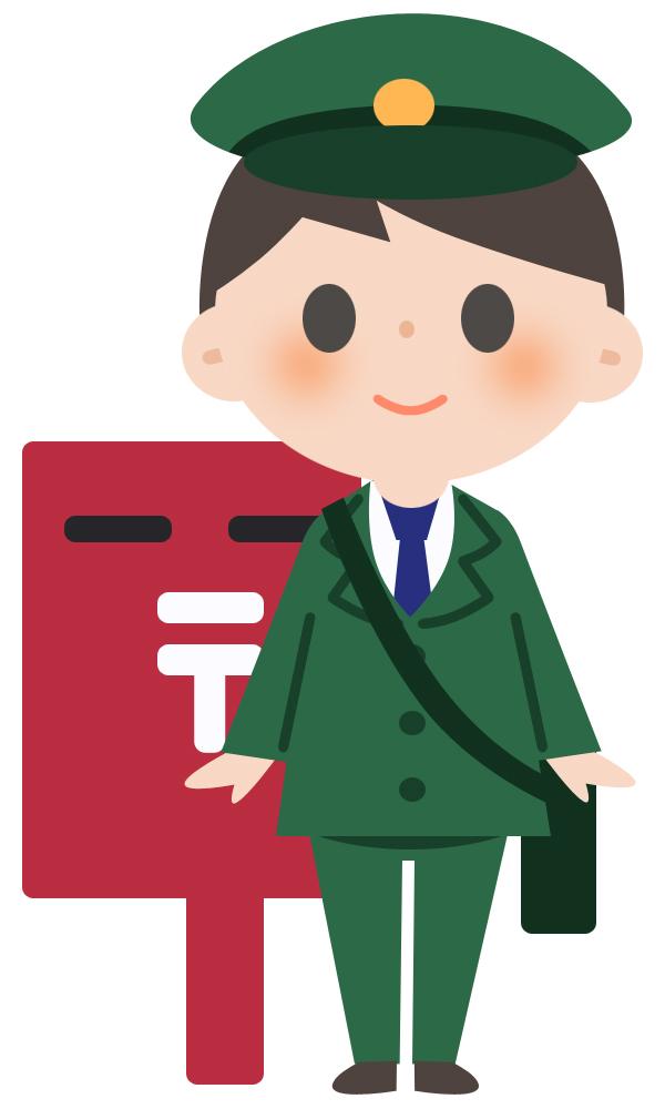 ポストとかわいい郵便屋さん 無料イラスト素材素材ラボ