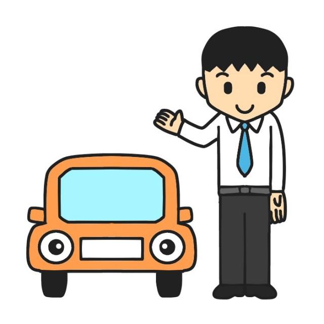 ご案内する車販売員のイラスト 無料イラスト素材素材ラボ