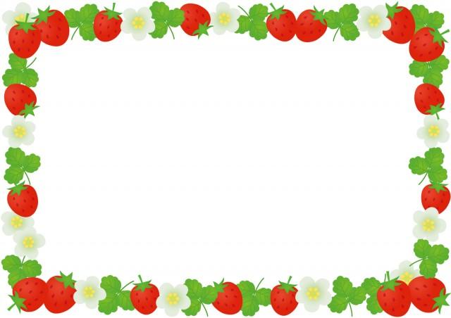 苺のフレーム 無料イラスト素材 素材ラボ