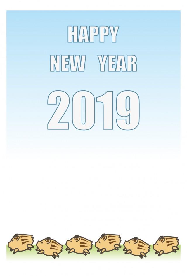2019年 年賀…