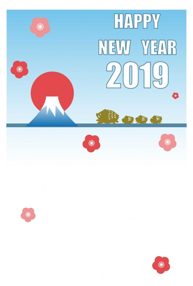 2019年 年賀状 富士山とイノシシの親子シルエット 無料イラスト