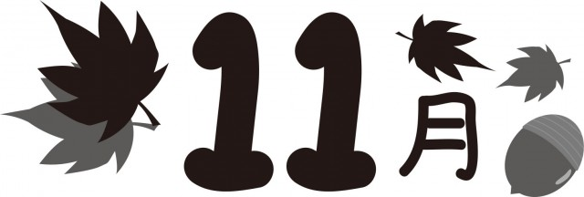 プリント見出し文字11月 無料イラスト素材素材ラボ