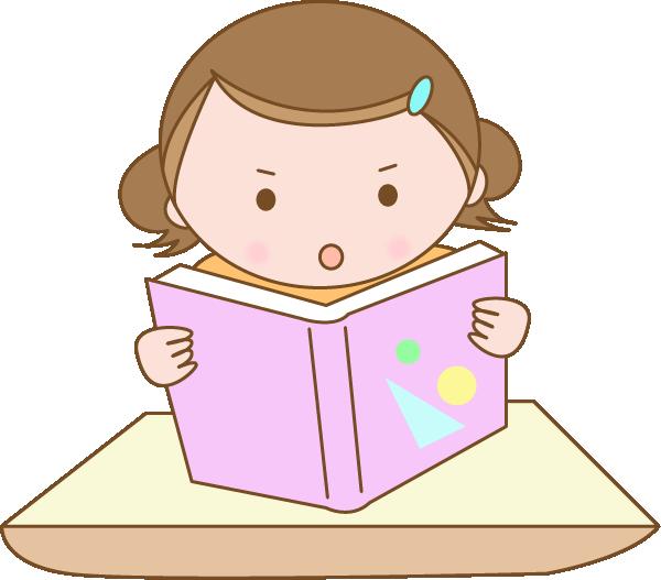 音読をする女の子 無料イラスト素材素材ラボ