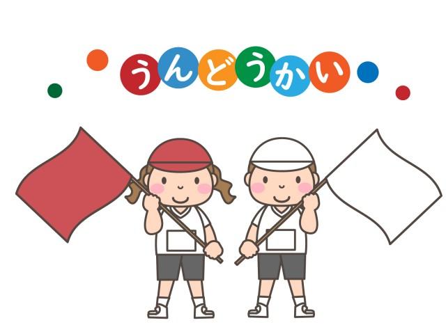学校行事 運動会 旗を持っている男子生徒と女子生徒 無料イラスト素材