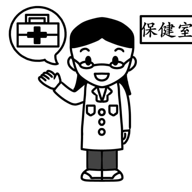 保健婦と保健室看板のイラスト 無料イラスト素材素材ラボ