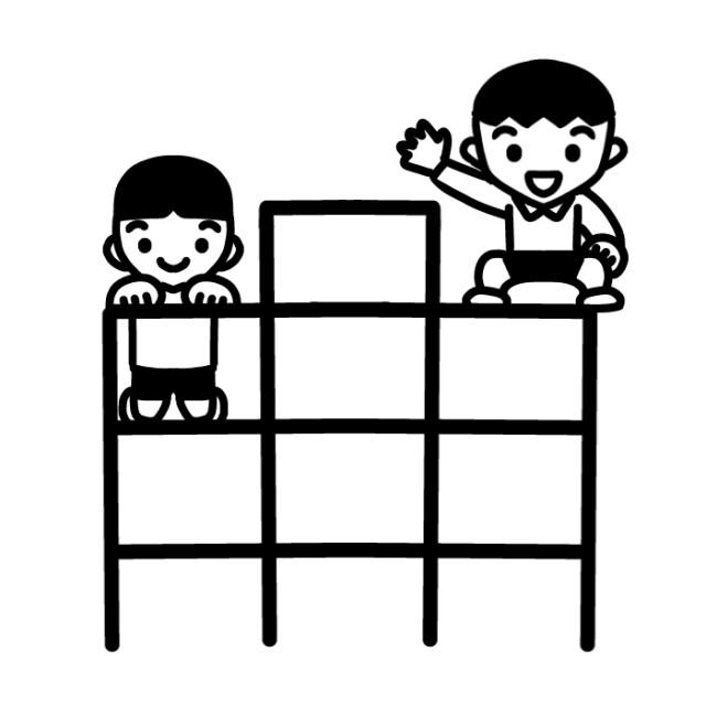 ジャングルジムで遊んでいる児童のイラスト 無料イラスト素材
