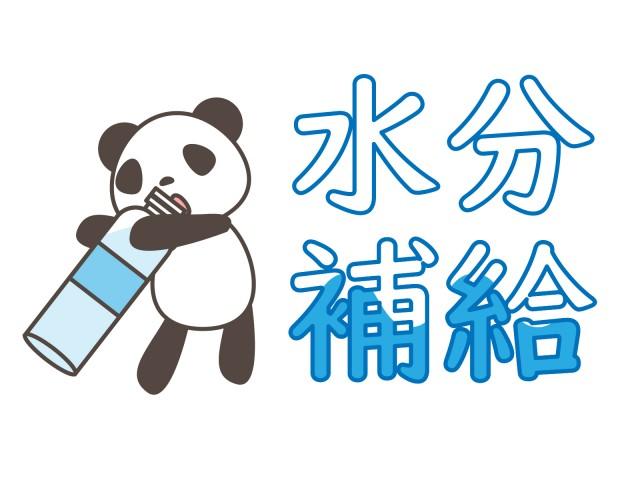 プリント用カラーモノクロパンダさんの水分補給 無料イラスト素材