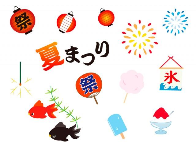 夏祭り1 無料イラスト素材素材ラボ