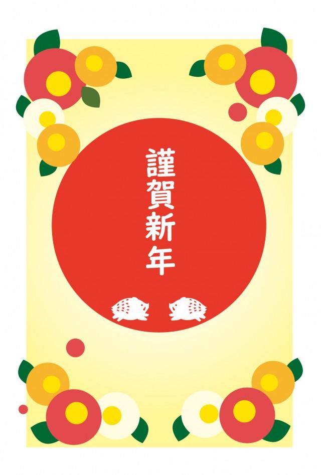 2019年 年賀状 椿の花とイノシシ謹賀新年 無料イラスト素材素材ラボ