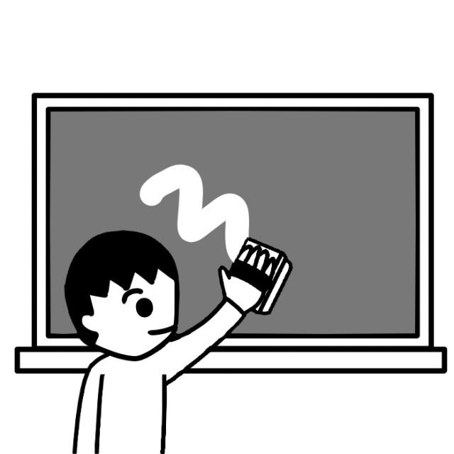 黒板の文字を消している児童のイラスト 無料イラスト素材素材ラボ