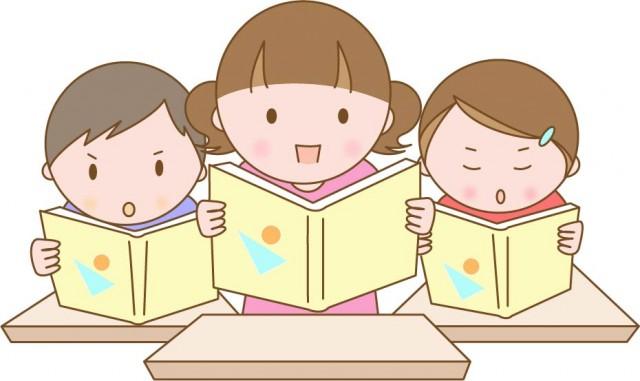教科書を読む子どもたち 無料イラスト素材素材ラボ