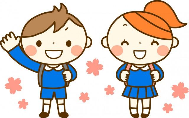 入学式の子供たち 無料イラスト素材素材ラボ