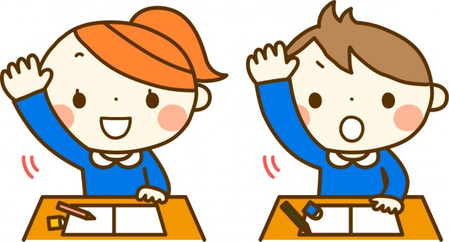 授業で手を上げる子供たち | 無料イラスト素材|素材ラボ