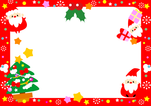 クリスマス サンタクロースフレーム 飾り枠 無料イラスト素材