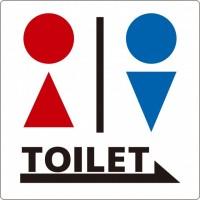 トイレ マーク 無料 ダウンロード