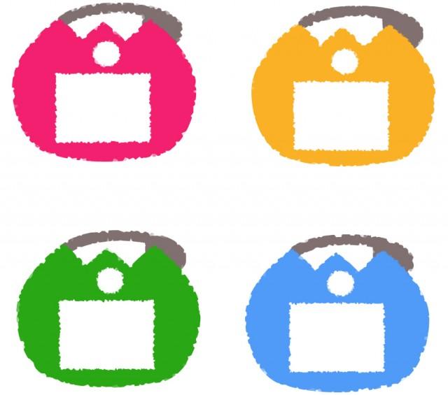 学校プリント用 四色の名札イラスト 無料イラスト素材素材ラボ