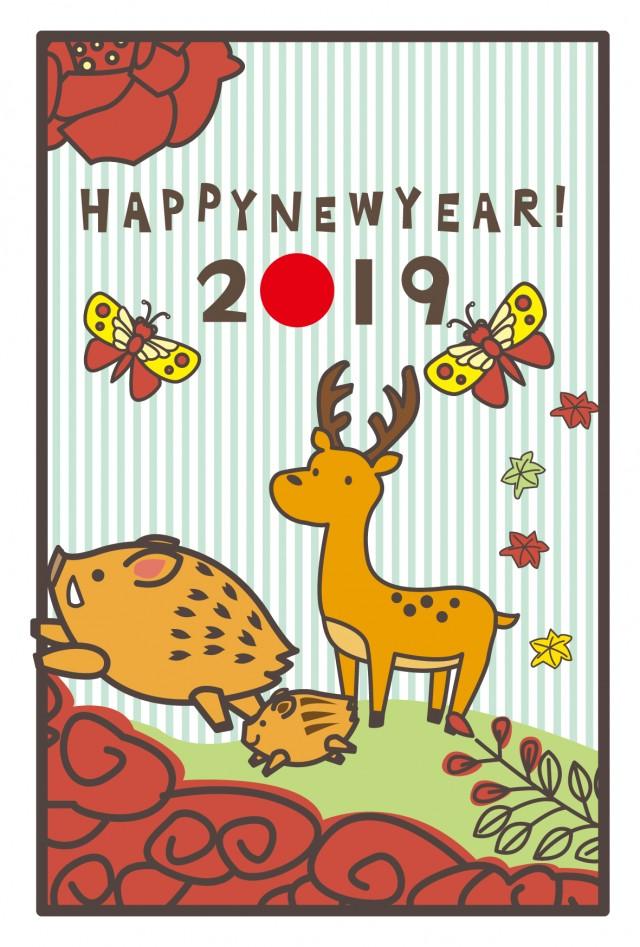 2019年 年賀状 猪鹿蝶の景色イノシシの親子 無料イラスト