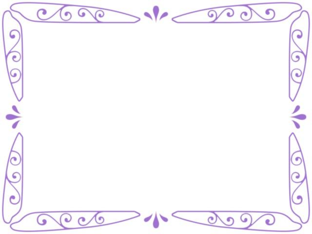 シンプルなおしゃれフレームかわいい飾り枠 無料イラスト素材素材ラボ