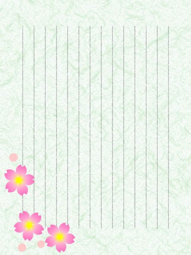 和紙の便箋縦書き桜の花のイラスト背景 無料イラスト素材素材ラボ
