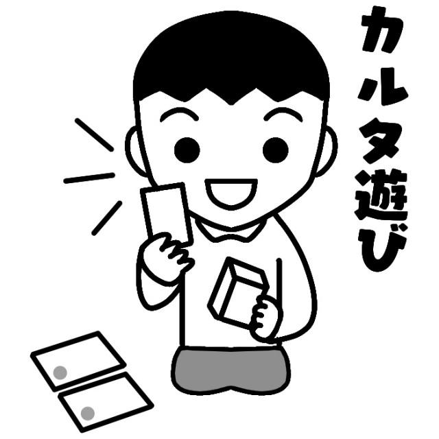 カルタ取りの読み手のイラスト 無料イラスト素材素材ラボ