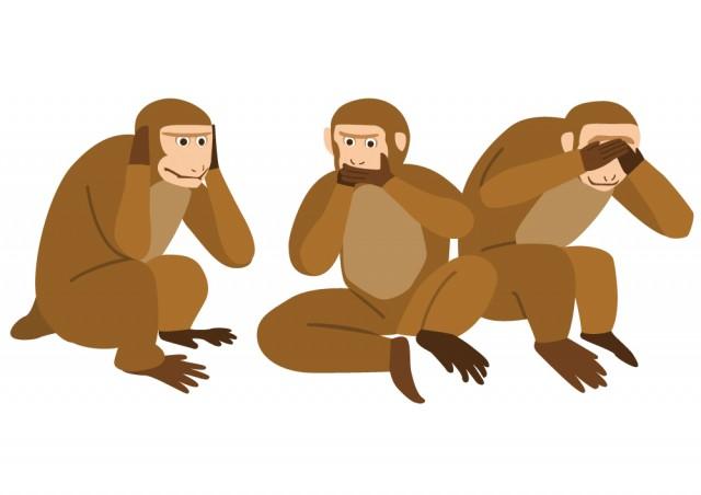 見ざる聞かざる言わざるの三猿イラスト01 無料イラスト素材
