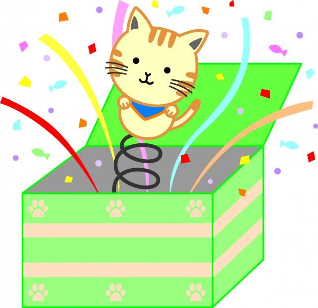 びっくり箱猫 無料イラスト素材素材ラボ