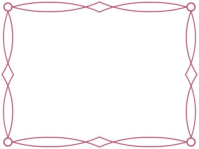 シンプル線画フレームおしゃれ飾り枠無料 無料イラスト素材 素材ラボ