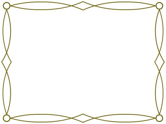 シンプル線画フレームおしゃれ飾り枠無料 無料イラスト素材素材ラボ