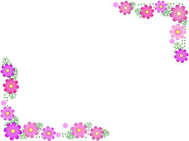 コスモス花模様フレーム花柄の飾り枠イラスト 無料イラスト素材