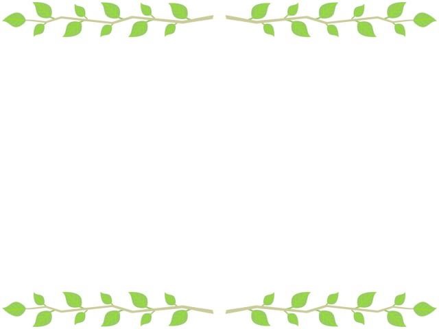 木の葉フレーム葉っぱの飾り枠イラスト素材 無料イラスト素材素材ラボ